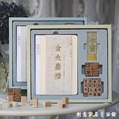 古風手賬本套裝筆記本子禮盒裝創意日記詩詞臨摹本文藝精致 創意家居生活館