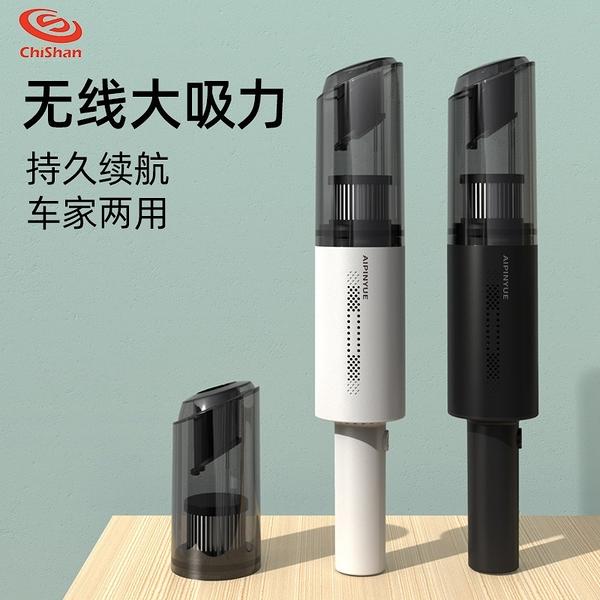 車載吸塵器 無線吸塵器 汽車吸塵器 手持吸塵器 便攜式 乾濕兩用吸塵器 家用吸塵器