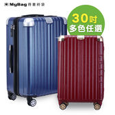 平價輕時尚行李箱 30吋 防爆拉鍊 可擴充旅行箱 萬向飛機輪 733135-30 得意時袋