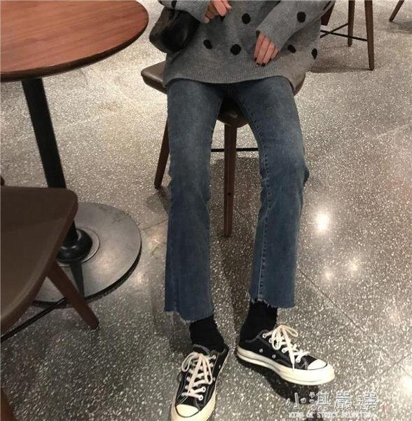 韓版微喇叭褲女秋夏季新款學生高腰做舊牛仔褲九分直筒休閒褲『小淇嚴選』