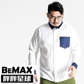 【胖胖星球】中大尺碼‧摩登拼接口袋質感襯衫 2XL~7XL‧加大/長袖【81901】