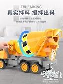 玩具車 大號工程車挖土機攪拌消防汽車挖掘機小孩玩具套裝男孩兒童3歲4歲 LX 萊俐亞