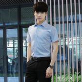 夏季修身短袖襯衫男免燙純色白襯衣商務休閒青年職業裝白色工作服 晴光小語