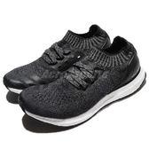 adidas 慢跑鞋 UltraBOOST Uncaged W 黑 灰 白底 輕量緩震 運動鞋 襪套式 女鞋【PUMP306】 DB1133