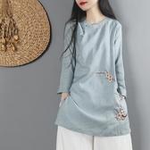 旗袍上衣 中國風改良棉麻春裝中長款襯衫中式刺繡禪意茶服