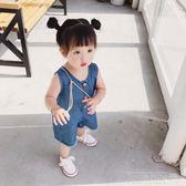 連體衣 小森媽嬰童店 女寶寶牛仔褲夏季新款韓版休閒背帶褲女童連體褲潮 繁華街頭