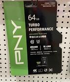 [COSCO代購] C110463 PNY MICRO SD CARD 64GB C10 U3 4K記憶卡 最高讀90MB/S 寫60 MB/S