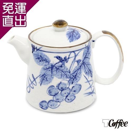 TCoffee MILA-日式手繪咖啡壺 藍染葡萄 500ml【免運直出】