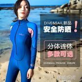 防曬潛水服情侶潛浮服長袖泳衣水母衣水母服沖浪服男女速幹防曬衣