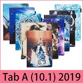 【萌萌噠】三星 Tab A (10.1吋) 2019版 T510 T515 勁爆新款卡通動物平紋彩繪側翻平板皮套 支架插卡磁扣