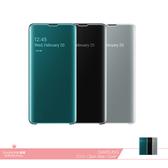 Samsung三星 原廠Galaxy S10+ G975專用 全透視感應皮套【公司貨】Clear View