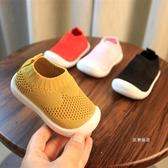 兒童鞋 秋季運動鞋兒童鞋兒童鞋子兒童鞋軟底針織料男女兒童鞋子0-1-2歲【82折下殺】