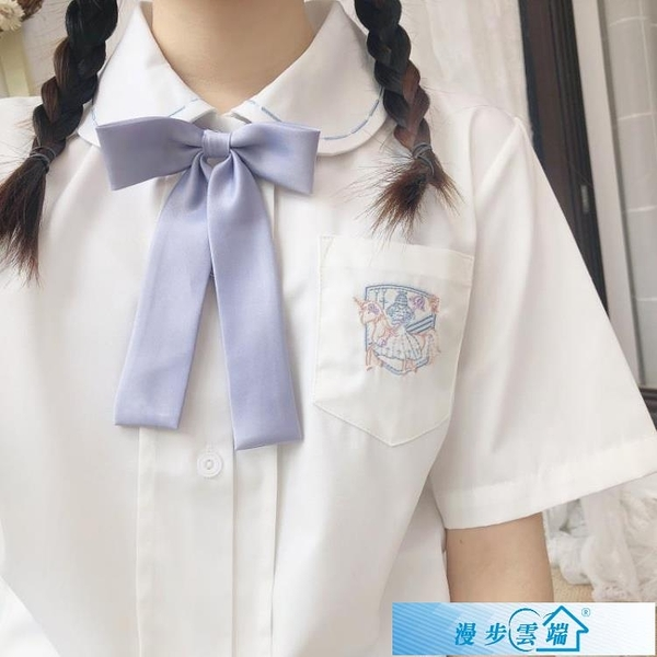 JK制服安可原創獨角獸的夢夏季新款日系jk制服袖刺繡短款襯衫女 漫步雲端