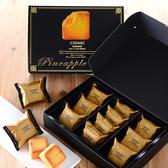 春節限定|【CHIMEI奇美食品】奇美鳳梨酥禮盒(10入/盒)清真認證