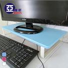 韓式清新無壓感扁鐵桌上架(藍) Amos【LAW002】