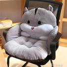 腰靠坐墊靠墊一體椅子墊椅墊辦公室久坐靠背座椅座墊學生冬季地上QM 依凡卡時尚