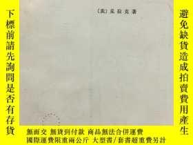 二手書博民逛書店(美)罕見克拉克 著 《財富的分配》經典!Y165024 (美)