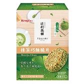 健司X利抹茶巧酥脆片176g【愛買】