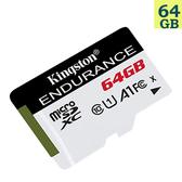 Kingston 64GB 64G microSDXC【95MB/s】microSD micro SD XC TF U1 A1 C10 SDCE/64GB 金士頓 記憶卡 行車紀錄器