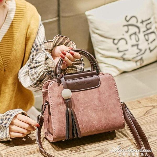 撞色小方包時尚手提包百搭流蘇斜背女包  黛尼時尚精品