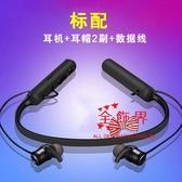 藍芽耳機 通用藍芽耳機重低音入耳式雙耳無線運動跑步超長待機續航頸掛脖式 2款