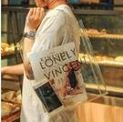 預購-購物袋ins超火包時尚大包透明包包女網紅果凍包pvc潮流購物單肩包