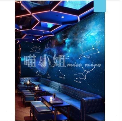 牆貼 星空牆紙ktv背景牆布包廂3d立體宇宙酒店天花吊頂壁畫主題房壁紙 NMS喵小姐