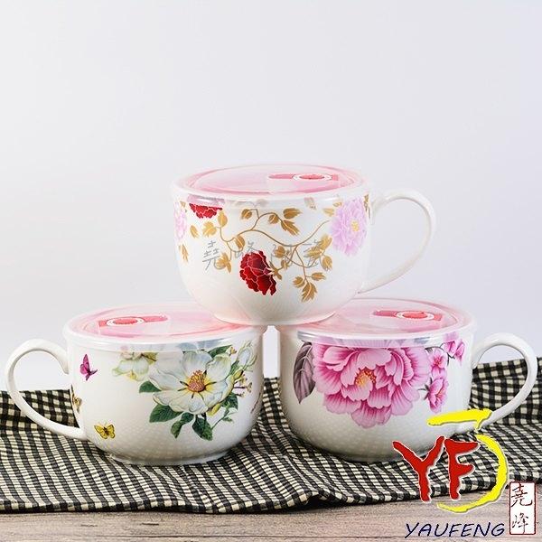 [堯峰陶瓷]5.5吋 新色保鮮湯杯 湯碗 便當盒 泡麵碗 附環保PP蓋 可微波