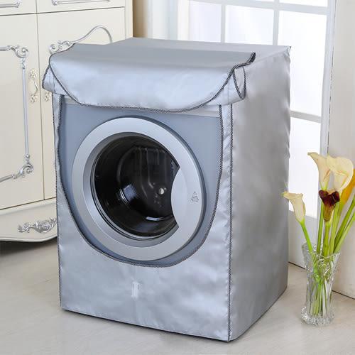 洗衣機罩 上開小天鵝LG海爾洗衣機罩滾筒式防水防曬全自動波輪美的通用套子【快速出貨】