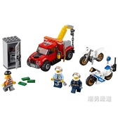 積木城市組60137追蹤重型拖車City積木玩具趣味禮物xw