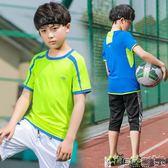 兒童排汗衣 男童短袖t恤童裝中大童運動速干衣半袖圓領T足球服 寶貝計畫