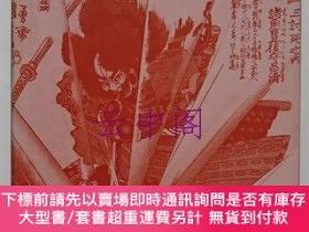 二手書博民逛書店【洋書】Humanitarianism罕見and the Emperor's Japan, 1877-1