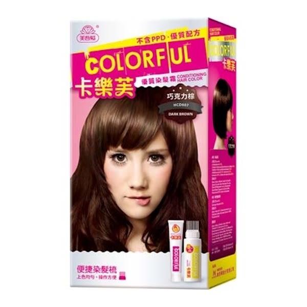 美吾髮卡樂芙優質染髮霜50g-巧克力【寶雅】美吾髮 卡樂芙 染髮