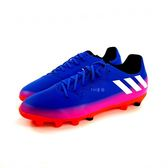 大童 ADIDAS MESSI 16.3 HG J 短釘足球鞋《7+1童鞋》7226藍色