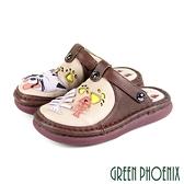 U51-23212 女款兩穿氣墊涼拖鞋 多彩貓咪抓魚全真皮兩穿厚底手工氣墊拖鞋【GREEN PHOENIX】