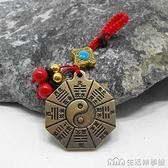 銅太極八卦鏡鑰匙扣先天后天八卦鑰匙圈掛件掛飾風水隨身攜帶包郵 樂事館新品