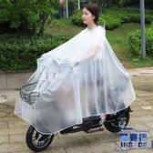 腳踏車雨衣透明雨披單人男女騎行機車加厚雨披【英賽德3C數碼館】