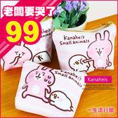 卡娜赫拉 兔兔 P助 正版船形零錢包 小物包 收納包 B10172