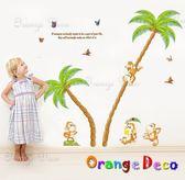 壁貼【橘果設計】猴子爬椰 DIY組合壁貼/牆貼/壁紙/客廳臥室浴室幼稚園室內設計裝潢