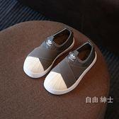 (百貨週年慶)春秋季童鞋一腳蹬男女童休閒中小童貝殼頭童鞋板鞋單兒童運動鞋女