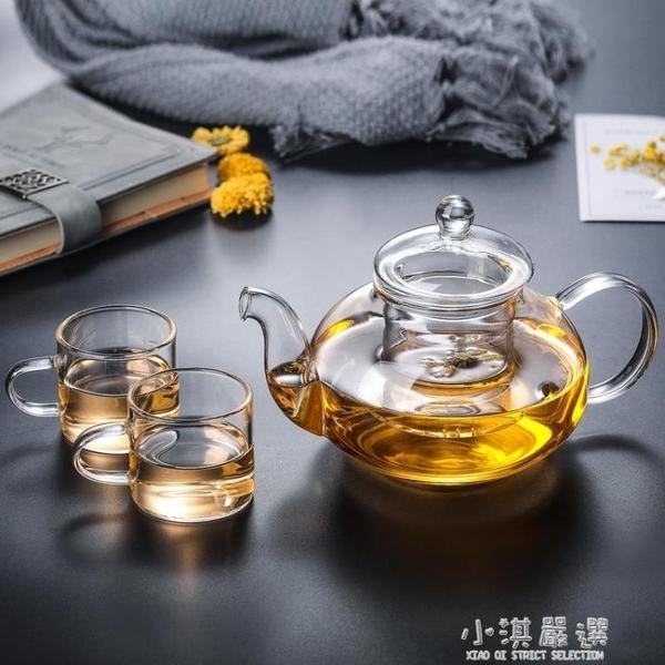 玻璃茶壺耐高溫家用過濾加厚花茶壺小號單壺水壺蒸煮沖茶器泡茶具『小淇嚴選』