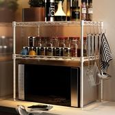 置物架 空間生活廚房微波爐架置物架 清潔收納架微波爐層架碗碟架儲物架 鉅惠85折