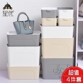 衣服收納箱塑料整理箱衣物儲物箱衣櫃收納盒桌面玩具整理盒大小號xw