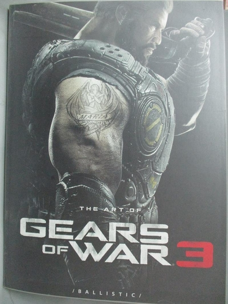 【書寶二手書T9/藝術_QHT】The Art of Gears of War 3_Gramazio, Ronnie (