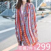 現貨-2件299元-圍巾-民族風幾何混色圖騰印花圍巾 Kiwi Shop奇異果【SWD2509】