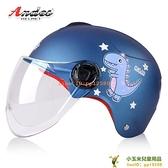 兒童機車單車安全帽頭盔頭盔男孩女孩車寶寶頭盔灰四季通用夏季可愛安全帽【小玉米】