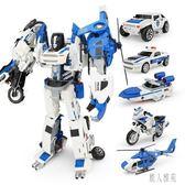 兒童男孩合金變形玩具金剛合體正版模型汽車機器人摩托警車 DJ10509『麗人雅苑』