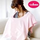 六甲村 -舒適型授乳巾(粉色)哺乳巾 468元 (粉7)
