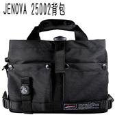 JENOVA吉尼佛 - 25002書包系列休閒相機包(附防雨罩)