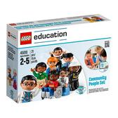 樂高積木 LEGO《 LT45010 》Duplo Education 得寶教育系列 - 社區人物套裝 / JOYBUS玩具百貨
